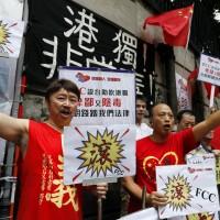 【打壓香港】中國外交部:絕不允許香港獨立!