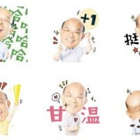 New Taipei mayoral candidatereleases slapstick LINE stickers