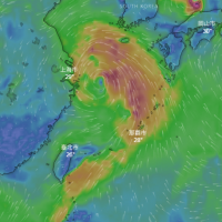 Tropical Storm Rumbia rumbas north of Taiwan, 2 tropical systems forming