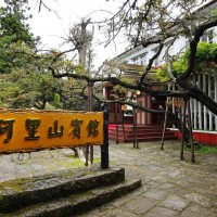 Highest cultural landmark in Taiwan opens onAlishan