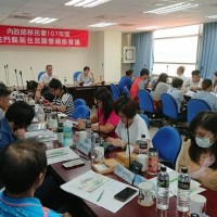 Taiwan's Kinmenholds 'New Immigrants Care Network Conference'