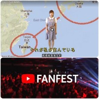 Taiwanese girl composed Japanese song to introduceTaiwan
