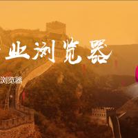 中國企業再侵犯著作權!抄Google稱是國產