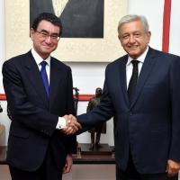 日外相與墨西哥候任總統見面 強調維持自由貿易