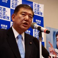自民黨大咖:日憲法必須有緊急情況條款