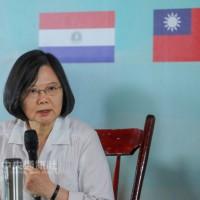 Taiwan President Tsai Ing-wen thanks US for transit assistance