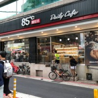 Parent company of Taiwan's 85℃ Bakery Café sees sharp fall in market value