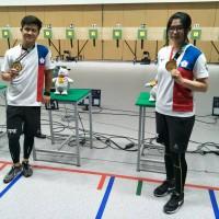 Asian Games:10m Air Rifle Mixed Team bag Taiwan's first gold medal