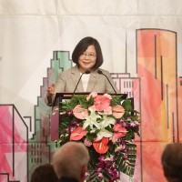 Tsai Ing-wen speaking in Houston on August 18.