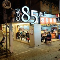 Taiwan coffee chain 85C sales in China drop 10% amid political bullying