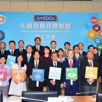 簡又新:眾志成城 讓世界看見台灣的永續發展