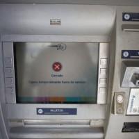 委内瑞拉貨幣改革砍5個零 新鈔可能不夠用