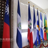 薩爾瓦多無預警取消對臺免簽 外交部抗議反制