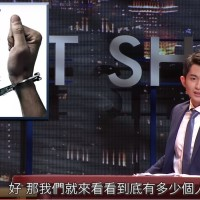 Taiwanese standup comedian to launch 1st ever political satire show among Mandarin-speaking countries