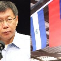 Opinion: Where is Mayor Ko Wen-je's backbone?