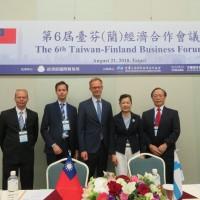 第6屆臺芬經濟合作會議 聚焦5G與物聯網應用