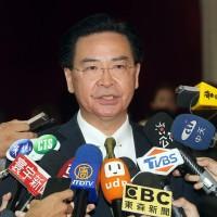 Taiwan's Foreign Minister denies weakeningties with eSwatini