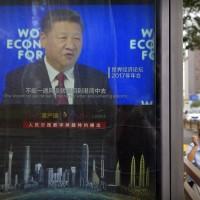 紐約時報:一帶一路遭全球撻伐 中國疑似轉低調