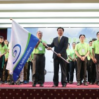 30 young ambassadors to travelto Vietnam, Malaysia for agricultural exchange