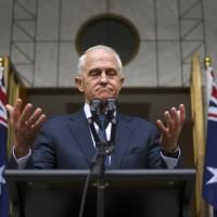 澳洲財務部長遞交辭呈 逼迫總理滕博爾下台
