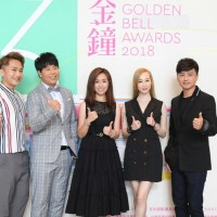 Taiwan's 53rdGolden Bell Awards announcesfinalists