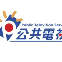 Taiwan to launch Taiwanese language channel in 2019