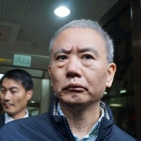 Taiwan rejects parole for Ting Hsin tycoon jailed in food safety scandal