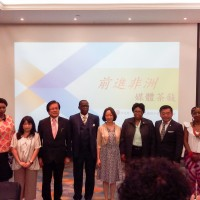 Taiwan emphasizes Africa project