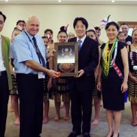 紐西蘭毛利族尋根抵台灣 戰舞歌聲響徹行政院