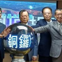 力晶加碼千億元銅鑼設廠 黃崇仁:台灣最有競爭力