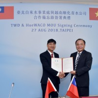 Taiwan, Vietnam water utility companiesink MOU to boost cooperation