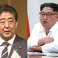 韓媒:「安金會」11月登場?