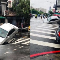 Car falls into sinkhole in Kaohsiung after 'rain bomb' blasts southern Taiwan