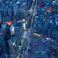 Oversupply could derail Taiwan housing market: expert