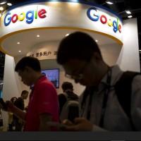 英國外相杭特抨擊Google 因市場考量向中國低頭
