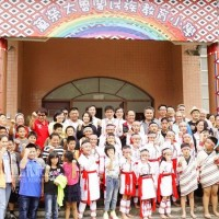 Eastern Taiwan: 1st elementary school dedicated to indigenous education inaugurated