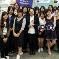 PHD Taiwan honored as 'Digital Agency of the Year' at 2018 Taipei Intl. Digital Advertising Fest.