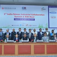 台印新德里產業鏈高峰論壇 促成10億台幣投資案