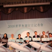 WildAid in Taiwan calls for support of 'Global Shark Pledge'