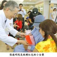 新二代出生21天血液濃稠呈煉乳狀 北榮換血救回一命