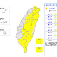 【快訊】氣象局發佈大雨特報 小心電擊強風
