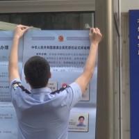 〈時評〉領中國居住證 早應除籍