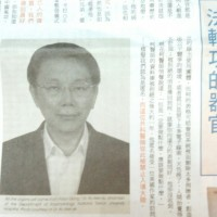 Book claims Taipei Mayor transplanted organs from Falun Gong prisoners