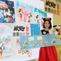 北捷即起推出米奇彩繪列車 掃描隱藏米奇可獲香港遊大獎