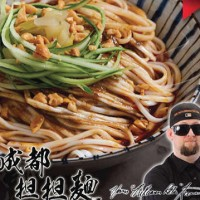 Ramen rater releases list of 'Top 10 Taiwanese Instant Noodles of All Time'