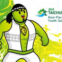 Taiwan's Taichung to host its own intl. event in lieu of 2019 E. Asian Youth Games