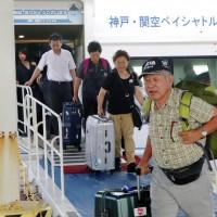 【燕子颱風】關西機場最新資訊看這裡