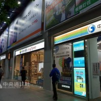 Three Taiwan telecom companies reignite 4G deal war