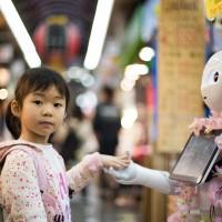 亞太AI運用報告出爐:近4成5台灣企業已導入 3成規劃中