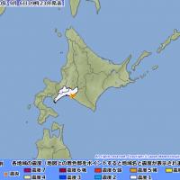 北海道淩晨發生芮氏規模6.7地震 全境停電交通大亂